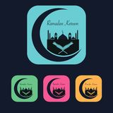 ramadan Royalty-vrije Stock Fotografie
