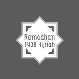 Ramadan 1438 Στοκ Εικόνες