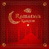 ramadan ilustracji