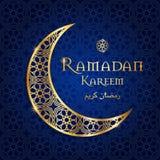 ramadan royaltyfri illustrationer