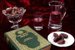 ramadan afton Fotografering för Bildbyråer