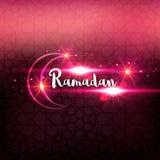 Ramadan arabic islamic lettering dark glowing background. Arabian greeting festive card.  Royalty Free Stock Image