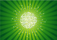 Ramadan Background Stock Images