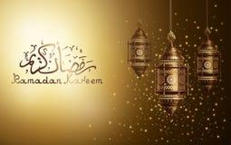 Ramadan Background avec des lanternes illustration de vecteur
