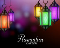 Ramadan Background with Colorful Set of Lanterns or Fanous Stock Photo