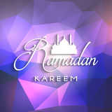 Ramadan background Stock Photos