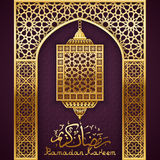 Ramadan Background with Golden Arabic Lantern Stock Photos