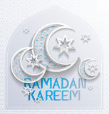 Ramadan background greeting card - platinum and blue colors - ve Royalty Free Stock Images