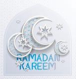ramadan background greeting card - platinum and blue colors - vector illustration stock illustration