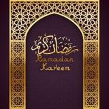 Ramadan Background med den guld- bågen Arkivfoton