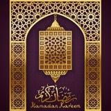 Ramadan Background met Gouden Arabische Lantaarn Stock Foto's