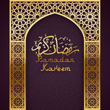 Ramadan Background met Gouden Boog Stock Foto's
