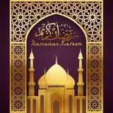 Ramadan Background met Gouden Boog royalty-vrije illustratie