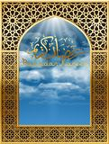 Ramadan Background met Venster in Moskee stock illustratie