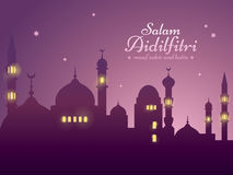 Ramadan background with silhouette mosque Stock Photo