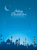 Ramadan background with silhouette mosque. Wide copy space for text. Royalty Free Stock Photo