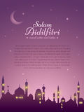 Ramadan background with silhouette mosque. Wide copy space for text. Royalty Free Stock Images