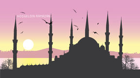 Ramadan Background for your greeting card with Istanbul city. Ramadan Kareem. Background for your greeting card with Istanbul city and Suleymaniye mosque royalty free illustration