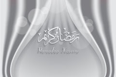 Ramadan backgrounds vector,Arabic Islamic calligraphy of Ramadan. Kareem on grey curtian background