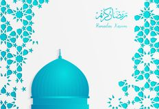 Ramadan backgrounds vector with Arabic pattern. Blue background vector illustration