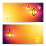 Ramadan Banner Set. Two horizontal Ramadan banner set with flash light on beautiful colorful abstract background vector illustration