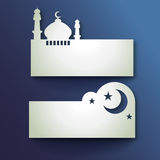 Ramadan Banners Photo stock