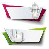 Ramadan Banners Images libres de droits