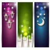 Ramadan Banners Photos stock