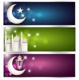 Ramadan Banners Photographie stock