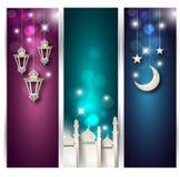 Ramadan Banners Images stock