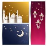Ramadan Banners Stock Images
