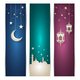 Ramadan banners. Set of elegant ramadan banners - illustration