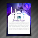 Ramadan brochure background. Stylish muslim festival ramadan kareem template