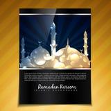 Ramadan brochure background Stock Image