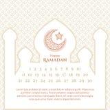 Ramadan Calendar Template Foto de archivo