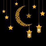 Ramadan. Card. Crescent with stars and lanterns. Eastern ornament. illustration. Ramadan. Card. Crescent with stars and lanterns. Eastern ornament. Vector Royalty Free Stock Photos