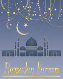 Ramadan card. An illustration of a ramadan greeting card with abstract mosque crescent moon symbol and decorations on a blue starry background with gold