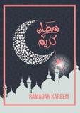Ramadan Card, kareem ramdan com luz e lua para Imagens de Stock Royalty Free