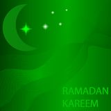 Ramadan Card Stock Photo