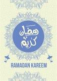 Ramadan Card ramdan kareem med ljus och månen för Vektor Illustrationer