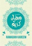 Ramadan Card ramdan kareem med ljus och månen för Royaltyfri Illustrationer