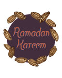 Ramadan celebration Royalty Free Stock Image