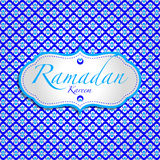 Ramadan-cintemani Muster Stockbilder