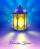 Ramadan Colored Poster vector illustration