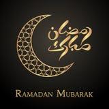 Поздравительная открытка Рамазан иллюстрация вектора