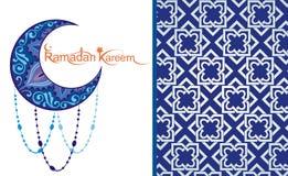 Ramadan den generösa månaden stock illustrationer