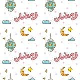Ramadan doodle seamless pattern with `ramadan kareem` written in arabic vector illustration