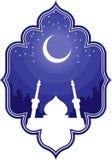 Ramadan & Eid穆巴拉克招呼的2 免版税库存图片