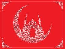 Ramadan & Eid穆巴拉克问候 免版税库存图片