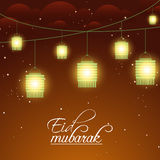 Ramadan Eid Mubarak Abstract royalty illustrazione gratis